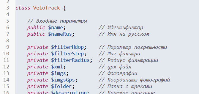 PHP класс